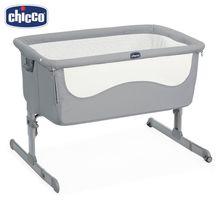 Кроватка Chicco Next2Me Light Chick To Chick