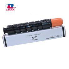 Popular Ir2525 Ir2520 Ir2530-Buy Cheap Ir2525 Ir2520 Ir2530