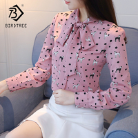 2018 Spring New Shirt Blouses Korean Elegant Women Fashion Pink Print Dog Stand Neck Long Sleeves