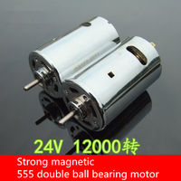 1PCS DM045 Strong Magnetic 555 Double Ball Bearing Motor 12 24V High Torque DIY Electric Drill