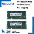 Новый 4 ГБ 2x2 ГБ PC2-5300S DDR2-667 667 МГц 2 ГБ 200pin DDR2 Памяти Ноутбука pc2 5300 667 Ноутбук Модуль Бесплатная Доставка