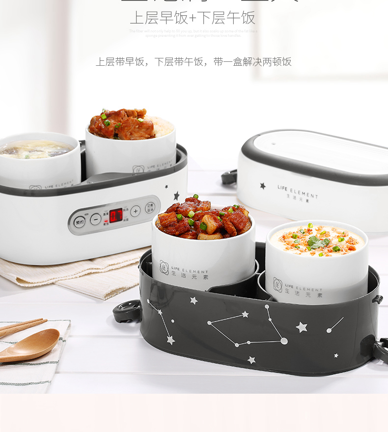 HTB1diwQc3DqK1RjSZSyq6yxEVXaJ - Smart Electric Lunch Box Small Rice Cooker Double Layer Automatic Heating Ceramic Liner Smart Touch LCD Appointment Timing