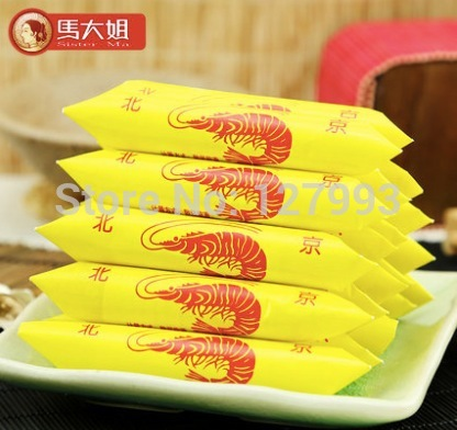 Sister Ma crisp candy, peanut candy, old Beijing prawn crisp, Chinese specialty, on the tip of the tongue Food on Aliexpress.com