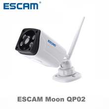 Escam Moon QP02 2MP HD 1080P WIFI Alarm Camera Outdoor Bullet IR-Cut 180 degree Wireless fisheye infrared Security ip Camera