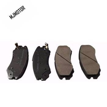 (4 sztuk zestaw) przedni tylny zestaw klocków hamulcowych KIT-FR RR hamulec tarczowy dla chińskiego CHANGAN CS35 SUV silnik samochodu auto część S101062-0100 tanie i dobre opinie MJMOTOR FRONT China Ceramika brake pads