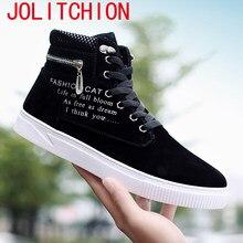 b1bb94a87c2a69 2018 Mode Man Casual Schoenen Hip-top Comfortabele Sneakers voor Volwassen Lente  Lace Up Mannelijke