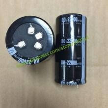 Condensateur électrolytique en aluminium 4 pieds 22000UF 80V 40*80mm 45MM * 75MM condensateur électronique nouveau et original condensateur dimportation