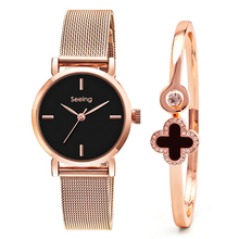 lucky bangle Lady Wristwatch Luxury Simple Women bracelet Watches Casual Stylish Female Gift Clock watch gift set with bag