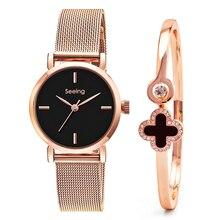 lucky bangle Lady Wristwatch Luxury Simple Women bracelet