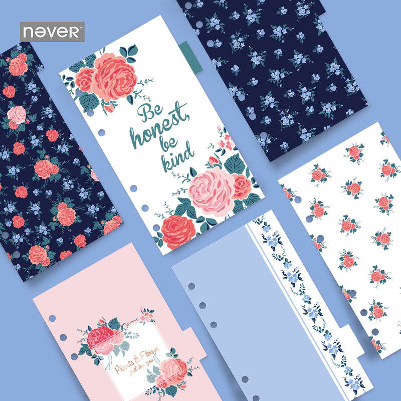 2018 Yiwi Never Stationery Rose Standard Six Hole Notebook Handbook Loose-leaf page Separator Page Index Page цепочка page 4