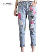 2017 Womens Jeans with Flowers Embroidery Boyfriend Ripped Jeans for Women Harajuku Printing Pantalon Femme Size 26~31 Trousers