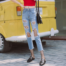 Just.be.never 2017 Spring Summer New Break Beggar Pants Straight Low Waist Jeans Stitching Washing Denim Embroidery Ripped Jeans