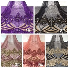 Latest African Tulle Lace fabric high quality african lace Sequins beads material for knitted DYS139