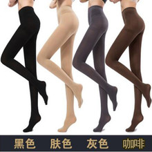 2a19670f0 Sexy Stockings 120d - Compra lotes baratos de Sexy Stockings 120d de ...