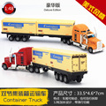 1:48 American Children's toy cars, Simulation model of alloy car, Alloy carrier/truck, Christmas gifts for children.