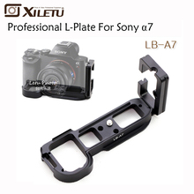 Xiletu LB-A7 Professional Quick Release Plate Ball Head QR L Bracket For Camera Sony a7 A7R ARCA Standard Width 38mm