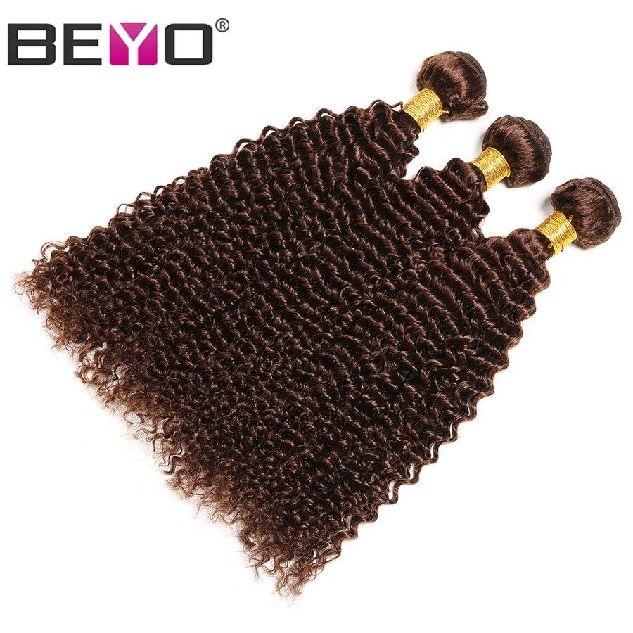 kinky culy hair bundles (4)