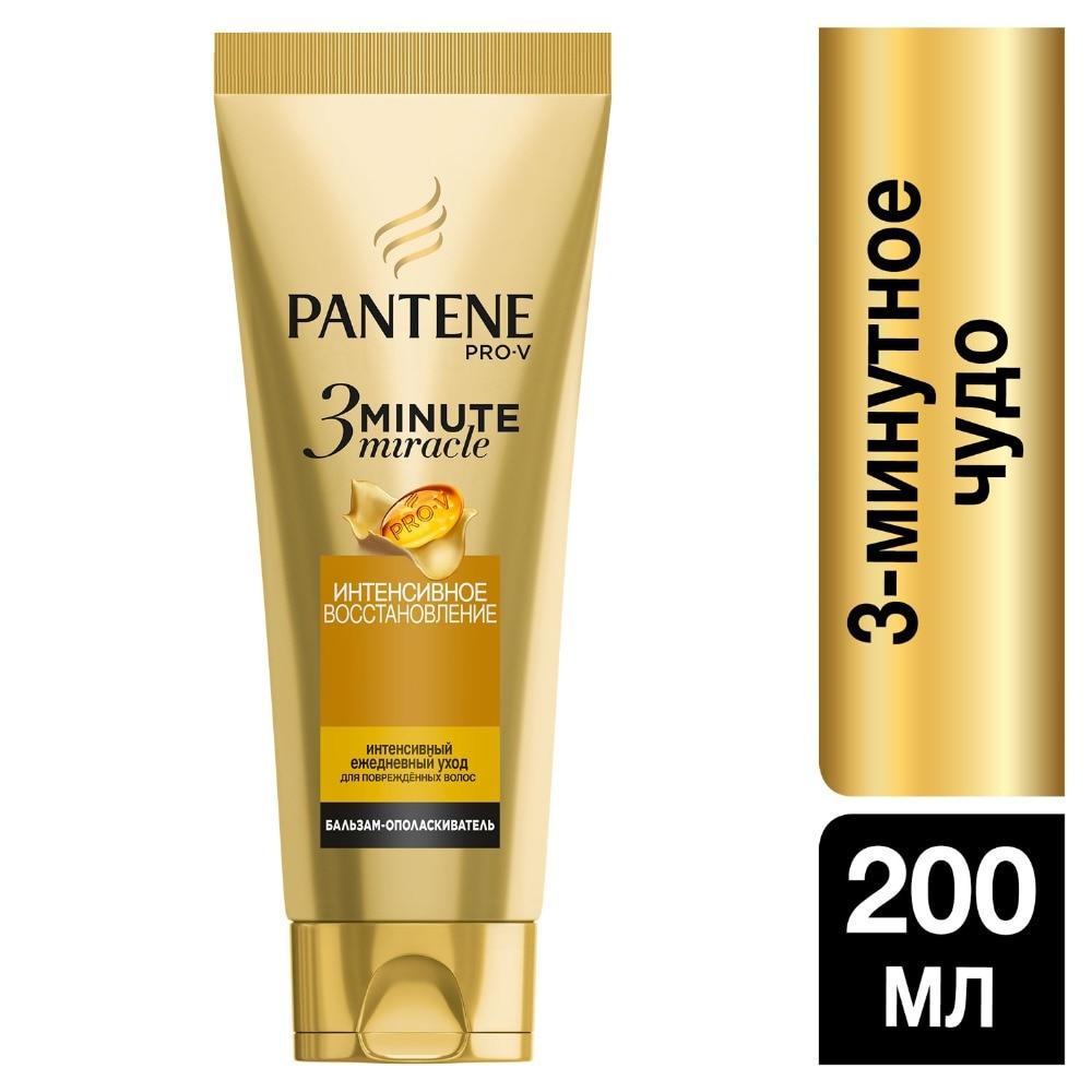 PANTENE Intense balm rinse Intense recovery 3 Minute Miracle 200ml