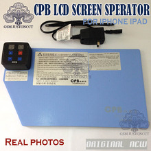 CPB LCD Screen Opening Separate Tool Heating Rubber Pad Separator DIY Phone Screen Disassembly Tool for iPhone iPad цена 2017