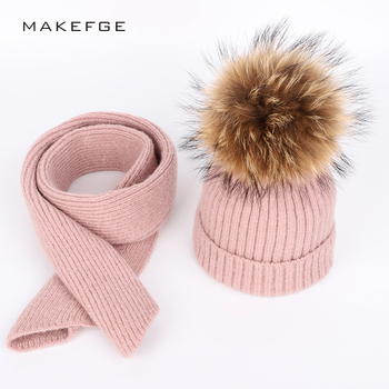 цена на Winter new solid knitted children's cotton hats Scarf, Hat & Glove Sets boy and girl raccoon fur pom-poms warm and ski caps