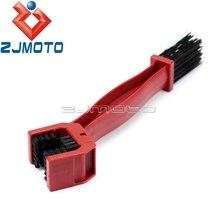 ZJMOTO красный мотоцикл, велосипед цепи обслуживания кисти для удаления тормозов Crankset Scrubber велоинструменты наборы