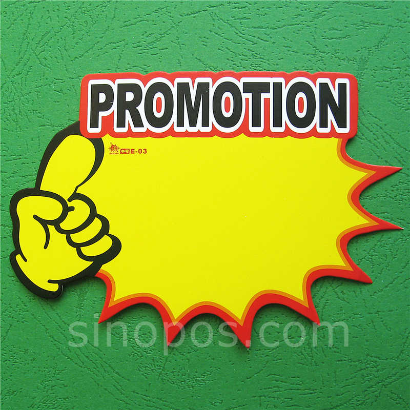 Promotion Bursts, shaped paper price card star sign POP pricing ticket display advertising banner label tag special offer poster