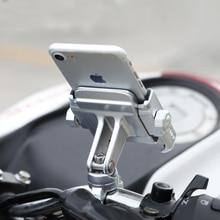 Держатель для телефона на руль мотоцикла, из алюминиевого сплава, универсальный с вращением на 360 градусов для iPhone 11 Pro Max Samsung S20