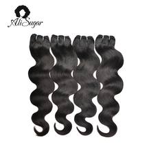 Ali Sugar Hair Cambodian Body Wave Virgin Hair Bundles 100% Human Hair Natural Color Double Weft Extension Free Shipping(China)