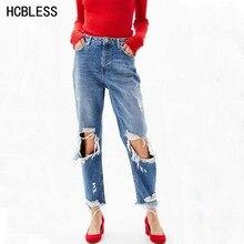 HCBLESS Летом женские новая мода дикие свободные big hole джинсы девять брюки