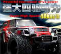 Nova RC Ccar BG1509 vs K949 HSP carro rc 2.4 GHz Buggy RC 1:12 1500 mah bateria Elétrica Controle de Rádio Carro de Corrida De Velocidade veículo