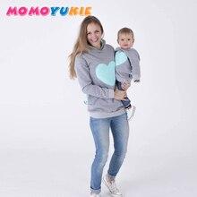 Новинка года; Дизайнерская одежда для мамы и сына; свитер для мамы и дочки; одинаковые свитера для семьи; сезон весна; хлопок