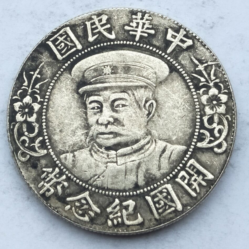 yuan coin buy