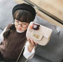 Korean children's bag 2018 autumn and winter shoulder bag female cute Ma Ni Messenger bag trend boys and girls mini accessories(China)