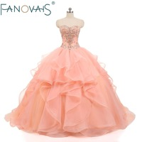 Quinceanera Dresses Beaded 2018 Ball Gown Prom Dresses Pageant Gown Sweet 16 Dress Vestido De Fiesta