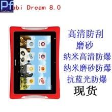 Popular Nabi Tablet-Buy Cheap Nabi Tablet lots from China