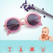 MISM детские солнцезащитные очки для девочек и мальчиков, детские очки, классические модные детские очки из сплава, пляжные уличные спортивные очки UV400