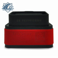 Ursprüngliche Produkteinführung X-431 Diagun III/V/V +/5c/pad Bluetooth-anschluss Update Online-produkteinführung X431 Bluetooth DBScar Kostenloser Versand