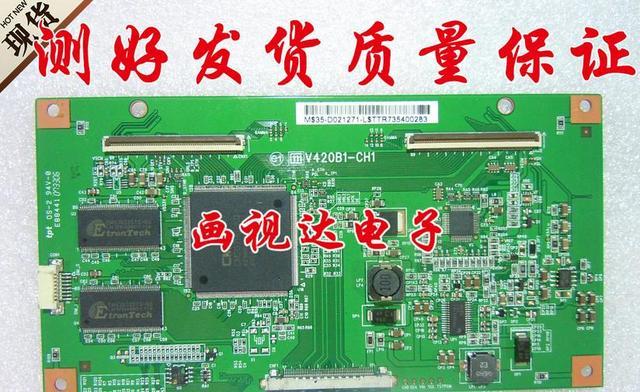 Original v420b1-ch1 34.7m cmo logic board