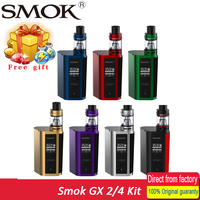 100 Original SMOK GX2 4 Kit With TFV8 Big Baby Tank 5ml Gx2 4 Electronic Cig