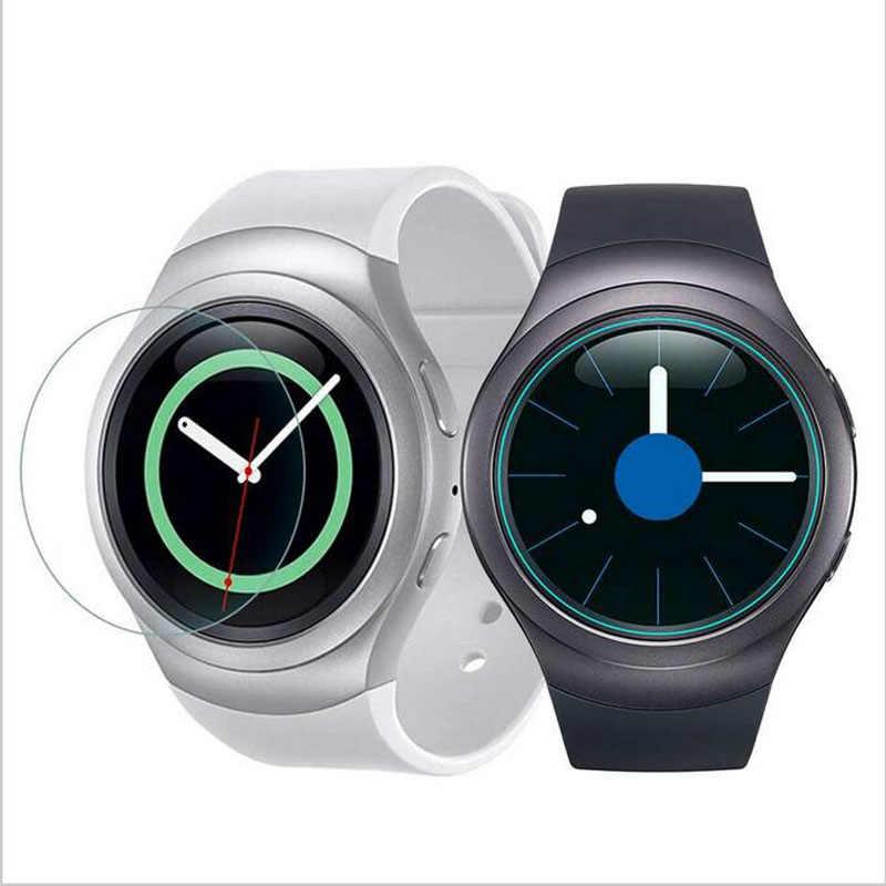 رقيقة جدا واضح طبقة رقيقة واقية الحرس لسامسونج والعتاد S2/S2 الكلاسيكية ساعة ذكية المقسى شاشة زجاجية واقي للشاشة غطاء