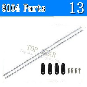 9104 rc helicopter parts/9104