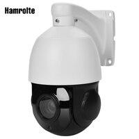 Hamrolte 1080 P IP Камера 4,5 Мини ИК Скорость открытый купол Камера 30x зум ONVIF PTZ Камера обнаружения движения IE веб приложение просмотра