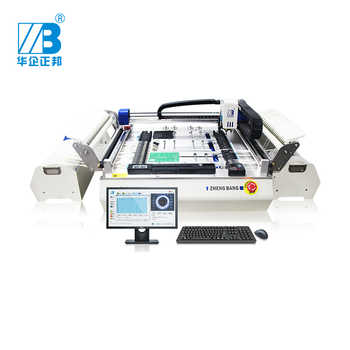 2019 new ZB3245TSS High Precise small desktop SMT pick and place machine with 54 feeder location and 4 camera - DISCOUNT ITEM  16 OFF Tools