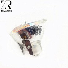 ZR Top Quality SIRIUS HRI 2R 132W beam lamp/2R 120W Moving Head Beam Light Bulb And MSD Platinum lamp