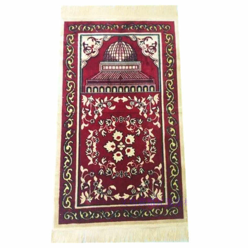 60 110cm Ic Muslim Worship Prayer