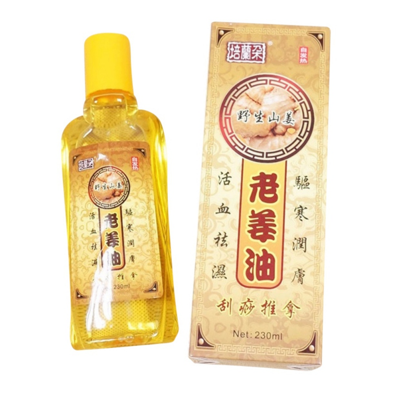 230ml Natural Pure Plant Essential Nourish Skin Ginger Body Massage Oil Thermal Body Ginger Essential Oil For Scrape Therapy SPA все цены