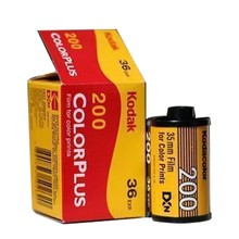 1 Roll Color Plus ISO 200 35mm 135 Format 36EXP Negative Film For LOMO Camera(China)