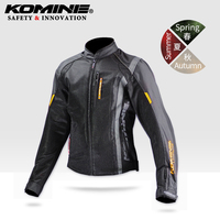 2017 New JK095 breathable mesh racing ride high performance drop resistance clothing motorcycle jacket
