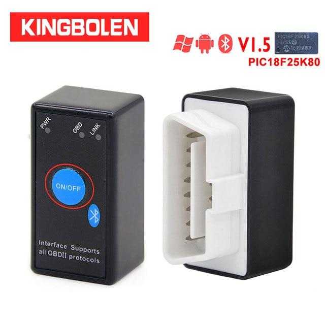 ELM327 V1.5 PIC18F25K80 чип OBD2 код читателя Bluetooth J1850 Мощность переключатель on/off 12 V OBDII ELM 327 инструмент диагностики сканер