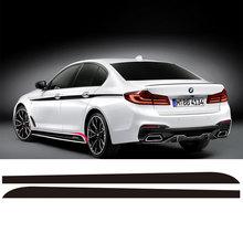 2 части боковой юбка подоконник гоночные полосы виниловые Стикеры Средства ухода за кожей наклейка для BMW новый 5 серии G30 2017 2018